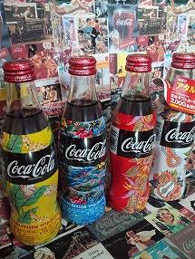 ハワイをイメージしたボトル(日本)