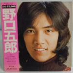 僕が野口五郎さんとお会いすることになるまでのお話。人生で重要なことを学びました。