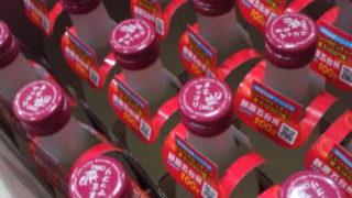 仕事60「ボトルネックPOPの交換」編