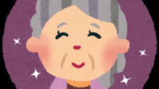 苦しい時こそ「笑う」ためのヒントを祖母に見る。