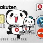 【速報版】カード利用のお知らせ(本人ご利用分)の利用と請求のタイムラグとその確認方法。
