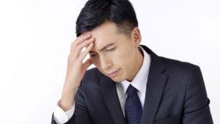 焦りと不安。人の成功は何とも自分を焦らせる。その原因と対策。(健忘録)