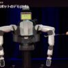 驚き!ロボットはこうして人間の生活に入り込んでいる。