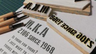 【保存版】消しゴムハンコの作り方。布や金属にキレイに押せるインク。
