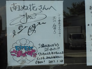 DSC03458