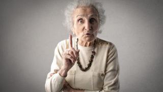 お年寄りはやっぱりいいことを言う ~ 本よりも重い言葉は経験に裏付けされている ~