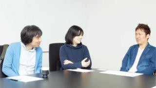 仕事60「座談会」編