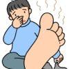 足の蒸れ対策~嫌なに臭いや汗をスッキリ防止!~解消方法。