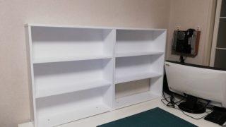 DIY!本棚(カラーボックス)の塗装。ダイソーの水性ペンキできれいに塗装する方法。