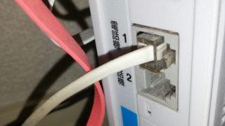 2回線のNTT電話料金の節約(月額▲1,800円)。アナログをひかり回線に統合して、2回線の「鳴り分け設定」をしてみたら、案外簡単だった。