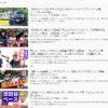 YouTubeの再生回数順に動画を並べ替えて閲覧する方法。