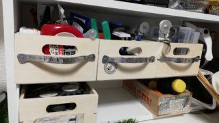 道具箱に取り付ける取手をアルミ線で作ると素敵。