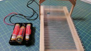 家にある端材などでスチロールカッターを作る。