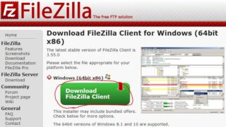 FFFTPソフトではエックスサーバー内のファイルを削除できない。そんな時に使う方法。