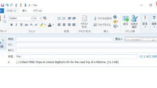 Windows Live メールでメールが削除できない時に試す方法。
