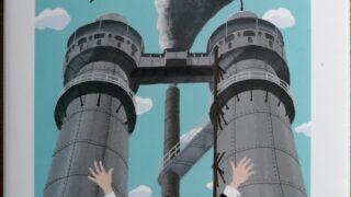 【センドク】読書ノート 198冊目 『為せば成る』日本の近代製鉄の先駆者「横山久太郎」物語